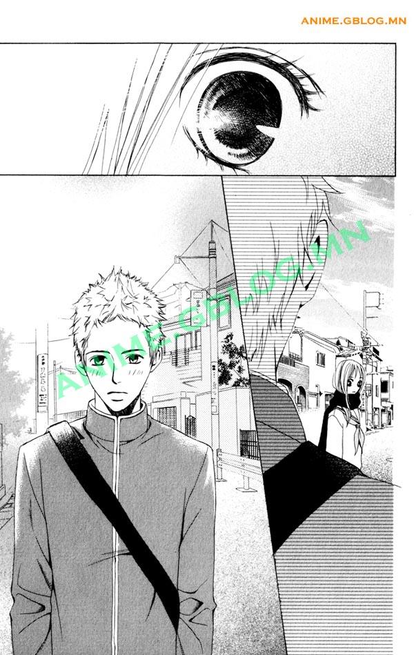 Japan Manga Translation - Kami ga Suki - 1 - Confession - 17